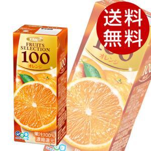エルビー フルーツセレクション オレンジ100% 200ml×48本 『送料無料』※北海道・沖縄・離島を除く|drinkmarchais