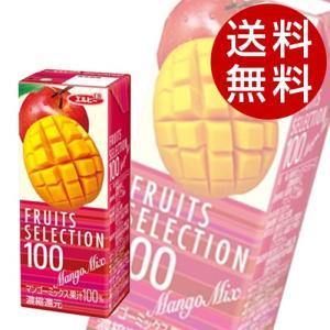 エルビー フルーツセレクション マンゴーミックス100% 200ml×48本 『送料無料』※北海道・沖縄・離島を除く|drinkmarchais