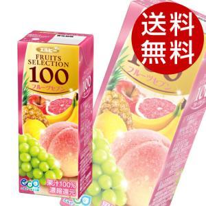 エルビー フルーツセレクション フルーツセブン100% 200ml×48本 『送料無料』※北海道・沖縄・離島を除く|drinkmarchais