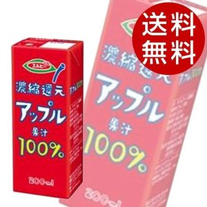 エルビー アップル100% 200ml×48本 『送料無料』※北海道・沖縄・離島を除く|drinkmarchais