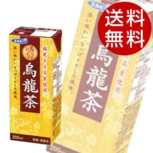 エルビー 烏龍茶 200ml×60本 『送料無料』※北海道・沖縄・離島を除く|drinkmarchais
