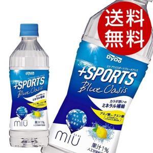 ダイドー ミウ プラススポーツ 500ml×48本 『送料無料』※北海道・沖縄・離島を除く|drinkmarchais