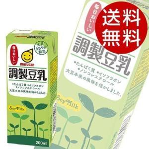 マルサンアイ 調整豆乳 200ml×48本 『送料無料』※北海道・沖縄・離島を除く|drinkmarchais