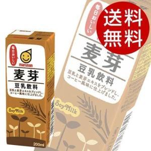 マルサンアイ 豆乳飲料麦芽 200ml×48本 『送料無料』※北海道・沖縄・離島を除く|drinkmarchais