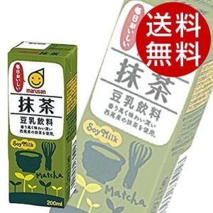 マルサンアイ 豆乳飲料抹茶 200ml×48本 『送料無料』※北海道・沖縄・離島を除く|drinkmarchais