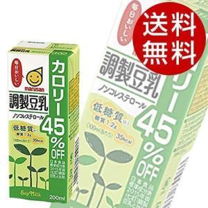マルサンアイ 調整豆乳カロリー45%オフ 20...の関連商品6