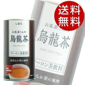 LDC お茶屋さんの烏龍茶 190g×90缶 (お茶 ウーロン茶) 『送料無料』※北海道・沖縄・離島を除く|drinkmarchais