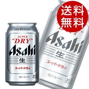 アサヒ スーパードライ 350ml×48缶|drinkmarchais