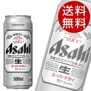 アサヒ スーパードライ 500ml×24缶|drinkmarchais