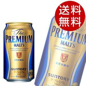 サントリー プレミアムモルツ 350ml×48缶|drinkmarchais