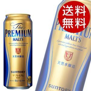 サントリー プレミアムモルツ 500ml×24缶|drinkmarchais