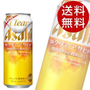 アサヒ クリアアサヒ 500ml×24缶|drinkmarchais