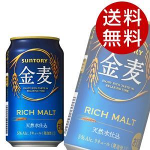 サントリー 金麦 350ml×48缶|drinkmarchais