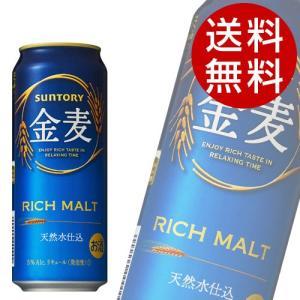 サントリー 金麦 500ml×24缶|drinkmarchais