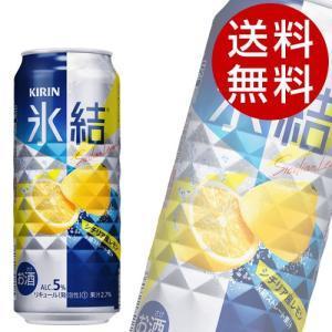 キリン 氷結 シチリア産レモン 500ml×24缶|drinkmarchais