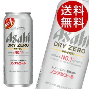 アサヒ ドライゼロ 500ml×24缶|drinkmarchais