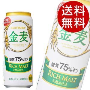 サントリー 金麦 糖質OFF 500ml×24缶|drinkmarchais