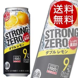 サントリー ストロングゼロ ダブルレモン 500ml×24缶|drinkmarchais