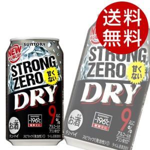 サントリー ストロングゼロ ドライ 350ml×48缶|drinkmarchais