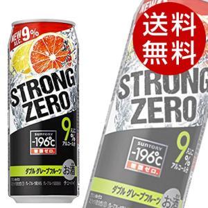 サントリー ストロングゼロ ダブルグレープフルーツ 500ml×24缶|drinkmarchais