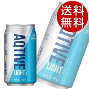 神戸居留地 アクティーブ ライト 340g×48缶 『送料無料』※北海道・沖縄・離島を除く|drinkmarchais