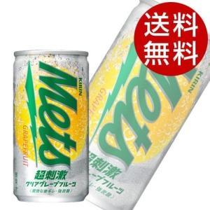 キリン メッツ 超刺激クリアグレープフルーツ 190ml×60缶 drinkmarchais