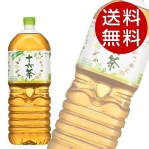 アサヒ 十六茶 2L×12本 drinkmarchais