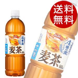 アサヒ 十六茶麦茶 660ml×48本 drinkmarchais