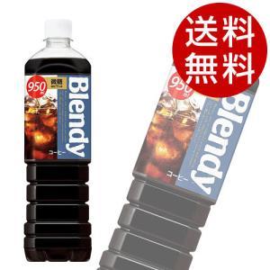 AGF ブレンディ ボトルコーヒー 微糖 900ml×24本|drinkmarchais