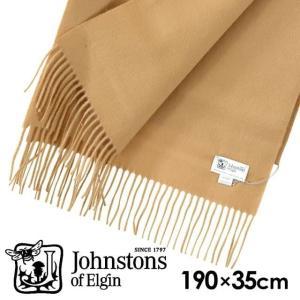 JOHNSTONS ジョンストンズ カシミア スカーフ マフラー 無地 キャメル 190×35cm ...