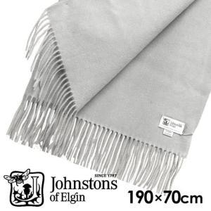 JOHNSTONS ジョンストンズ カシミア ストール 大判 無地 ライトフラットグレー 190×7...