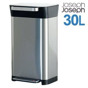 Joseph Joseph ジョセフジョセフ クラッシュボックス 30L(最大90L) シルバー Titan 30030 『送料無料』※北海道・沖縄・離島を除く drinkmarchais