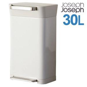 Joseph Joseph ジョセフジョセフ クラッシュボックス 30L(最大90L) ストーン Titan 30036 『送料無料』※北海道・沖縄・離島を除く|drinkmarchais