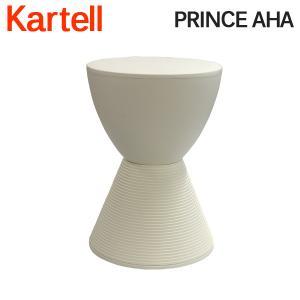 Kartell カルテル スツール プリンスアハ PRINCE AHA 8810 ホワイト WHITE 椅子 イス チェア インテリア 家具 イタリア『送料無料(一部地域除く)』 drinkmarchais