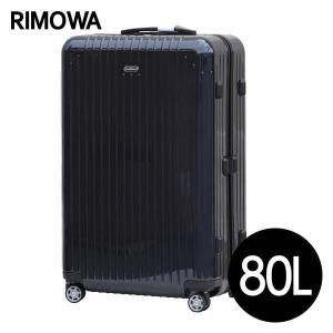 RIMOWA リモワ サルサ エアー 80L ネイビーブルー...