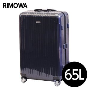 RIMOWA リモワ サルサ エアー 65L ネイビーブルー...