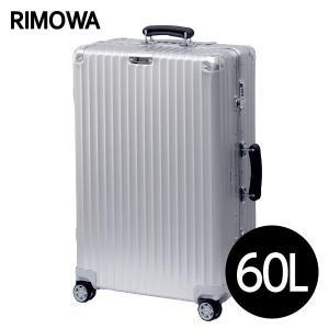 RIMOWA リモワ クラシックフライト 60L シルバー 971.63.00.4 『送料無料』※北海道・沖縄・離島を除く|drinkmarchais