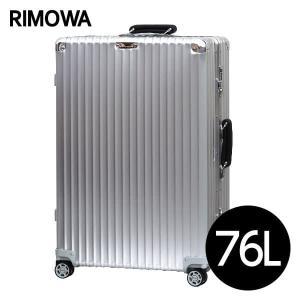 RIMOWA リモワ クラシックフライト 76L シルバー 971.70.00.4 『送料無料』※北海道・沖縄・離島を除く|drinkmarchais