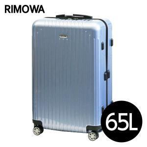 RIMOWA リモワ サルサ エアー 65L アイスブルー 820.63.78.4 『送料無料』※北海道・沖縄・離島を除く|drinkmarchais