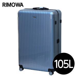 RIMOWA リモワ SALSA AIR サルサ エアー マルチホイール 105L アイスブルー スーツケース 820.77.78.4 『送料無料』※北海道・沖縄・離島を除く|drinkmarchais