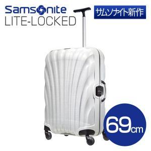 サムソナイト ライトロックト Lite-Locked オフホワイト 69cm 01V-001 『送料無料』※北海道・沖縄・離島を除く|drinkmarchais