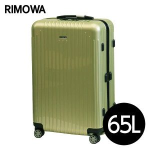 RIMOWA リモワ サルサ エアー 65L ライムグリーン 820.63.36.4 『送料無料』※北海道・沖縄・離島を除く|drinkmarchais