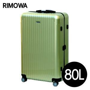 RIMOWA リモワ SALSA AIR サルサ エアー マルチホイール 80L ライムグリーン スーツケース 820.70.36.4 『送料無料』※北海道・沖縄・離島を除く|drinkmarchais
