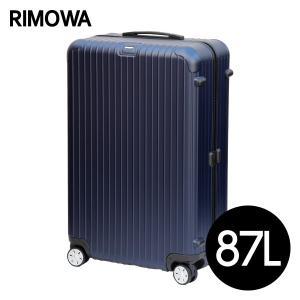 RIMOWA リモワ サルサ 87L マットブルー SALSA 810.73.39.4 『送料無料』※北海道・沖縄・離島を除く|drinkmarchais