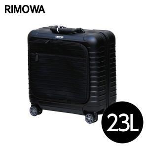 RIMOWA リモワ ボレロ 23L ブラック BOLERO ビジネス マルチホイール スーツケース 865.40.32.4 『送料無料』※北海道・沖縄・離島を除く|drinkmarchais