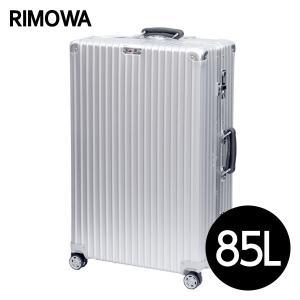 RIMOWA リモワ クラシックフライト 85L シルバー 971.73.00.4 『送料無料』※北海道・沖縄・離島を除く|drinkmarchais