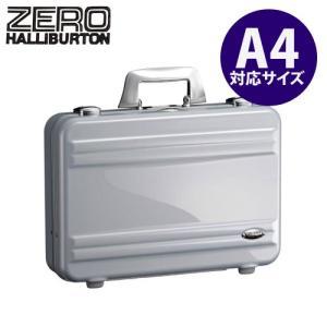 ゼロハリバートン アタッシュケース ZRA11-SI シルバー 『送料無料』※北海道・沖縄・離島を除く|drinkmarchais