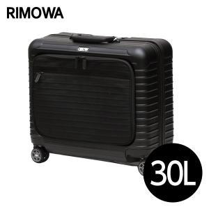 RIMOWA リモワ ボレロ 30L ブラック BOLERO ビジネス マルチホイール スーツケース 865.50.32.4 『送料無料』※北海道・沖縄・離島を除く|drinkmarchais