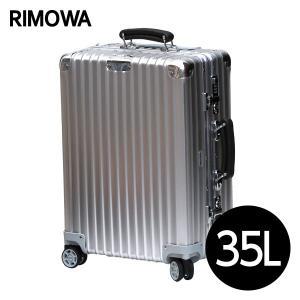 RIMOWA リモワ クラシックフライト 35L シルバー 971.53.00.4 『送料無料』※北海道・沖縄・離島を除く|drinkmarchais