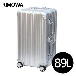 RIMOWA リモワ トパーズ スポーツマルチホイール 89L シルバー 923.75.00.4 『送料無料』※北海道・沖縄・離島を除く|drinkmarchais